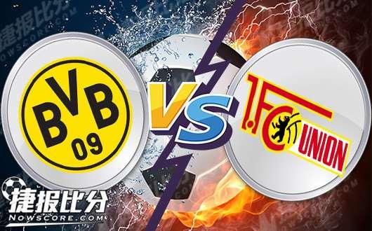 多特蒙德vs柏林联合 大黄蜂蜂起正当时