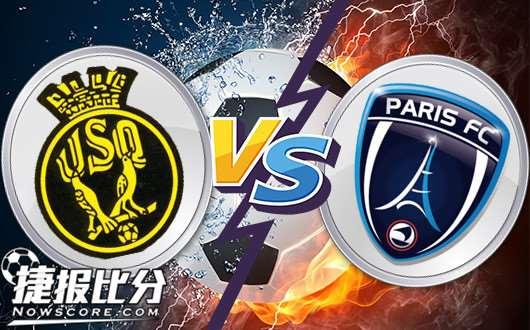 克维伊vs巴黎FC  巴黎FC锋线乏力做客难反弹!