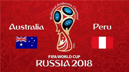 澳大利亚vs秘鲁半场博弈:秘鲁顺势降盘仍留杀机