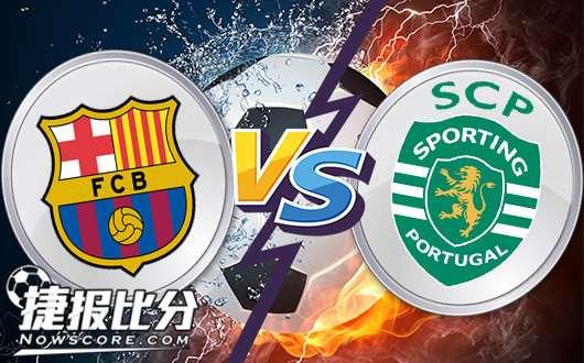 巴塞罗那vs里斯本竞技 里斯本竞技为晋级而努力