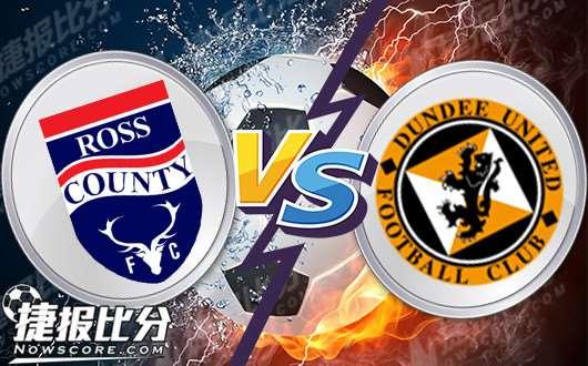 罗斯郡vs邓迪联队 罗斯郡主场如何退敌?