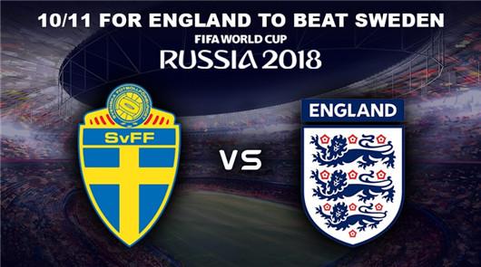 瑞典vs英格兰 首发与看点