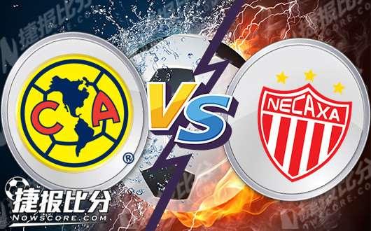 墨西哥美洲vs拿加沙 墨西哥美洲勇往直前