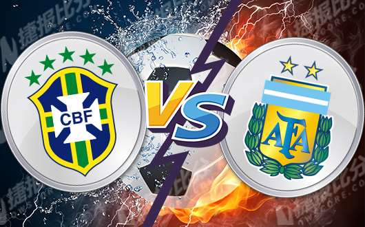 巴西vs阿根廷 阿根廷不会轻易言败