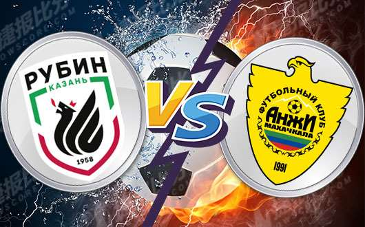 喀山魯賓vs安郅馬哈奇卡拉 喀山魯賓保級成功