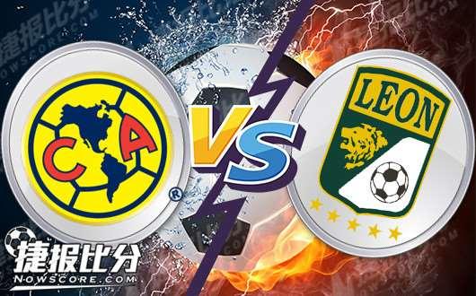 墨西哥美洲vs莱昂 墨西哥美洲状态更好
