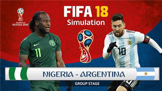 尼日利亚vs阿根廷 阿根廷梅西谁是谁的痛?