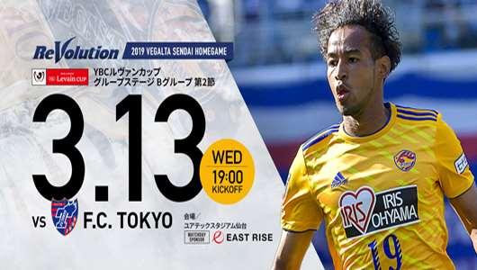仙台七夕vs东京FC 东京FC期待客场取胜