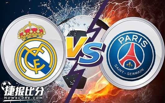 皇家马德里vs巴黎圣日尔曼 卫冕冠军恐怕难以逾越大巴黎这个坎