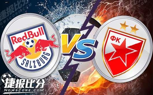 萨尔茨堡vs贝尔格莱德红星 红牛对红星一场必红的球赛