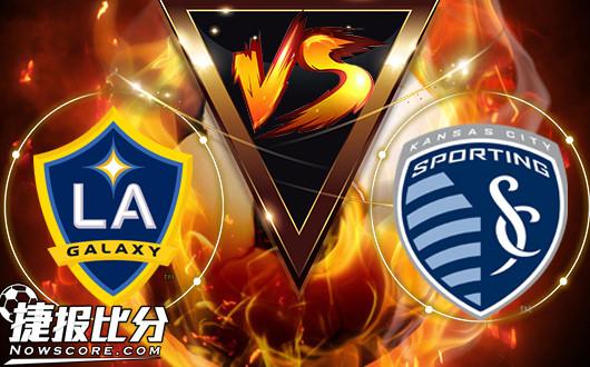 洛杉矶银河vs堪萨斯城竞技 强援加盟,洛杉矶主场有戏!