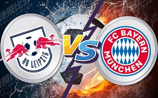 莱比锡红牛vs拜仁 德国杯具塞一触即发