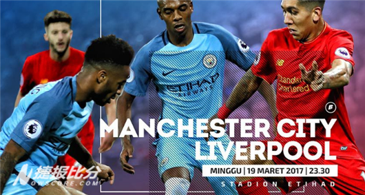 英超官网:曼彻斯特城vs利物浦 赛前实况