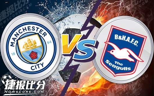 曼彻斯特城vs布赖顿  布莱顿铁桶阵阻击曼城