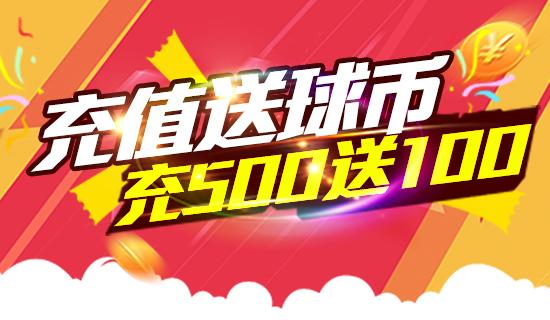 【开奖公告】捷报擂台1月9日-1月15日第二十周获奖名单!
