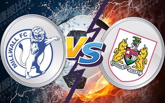 米尔沃尔vs布里斯托尔城  米尔沃尔为主场而战