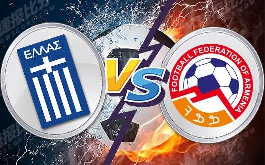 希腊vs亚美尼亚 希腊争取把握主动