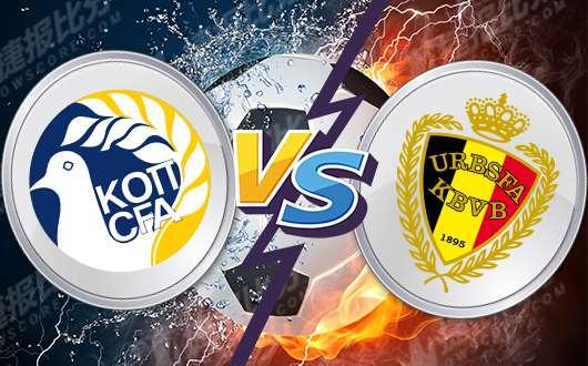 塞浦路斯vs比利时  比利时再迎大胜