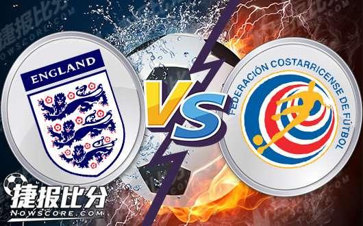 英格兰vs哥斯达黎加 三狮军团靠狮吼功震慑对手