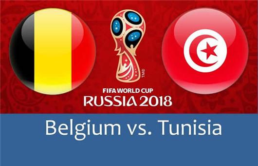 比利时vs突尼斯半场博弈:比利时继续强悍
