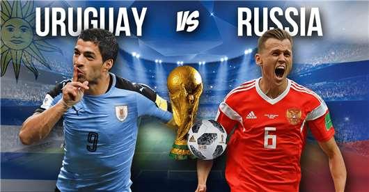 俄罗斯vs乌拉圭:东道主或小组赛不败战绩进入16强