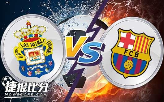 拉斯帕尔马斯vs巴塞罗那 巴塞罗那面临选择的时候到了