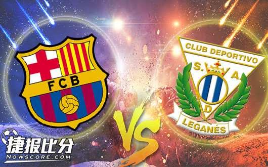 巴塞罗那vs雷加利斯 巴萨主场只需点到即可!