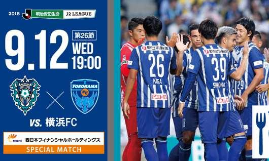 福冈黄蜂vs横滨FC  福冈黄蜂有望主场蛰伤横滨FC