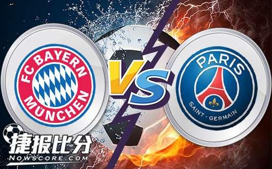 拜仁慕尼黑vs巴黎圣日尔曼 拜仁眼里只有复仇