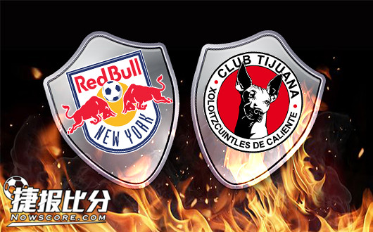 纽约红牛vs蒂华纳 蒂华纳客场斗牛