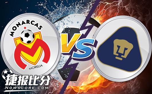 莫雷利亚vs美洲狮 美洲狮有望客场不败