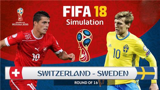 瑞典vs瑞士 实力相近,平局优选
