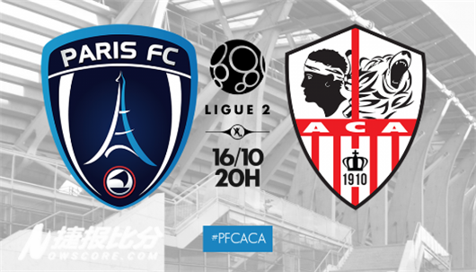 巴黎FCvs阿雅克肖分析:巴黎是一朵奇葩