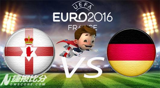 欧洲杯赛前数据分析:北爱尔兰VS德国