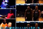【原创】2013-2014赛季NBA五大囧大合集第一部