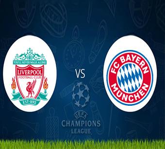利物浦vs拜仁慕尼黑 前瞻分析