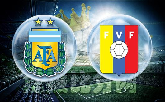 阿根廷vs委内瑞拉 阿根廷势在必得