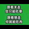 6月10日 : 江西北大门 VS 昆山FC数据分析