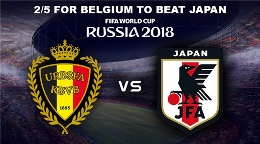 比利时vs日本